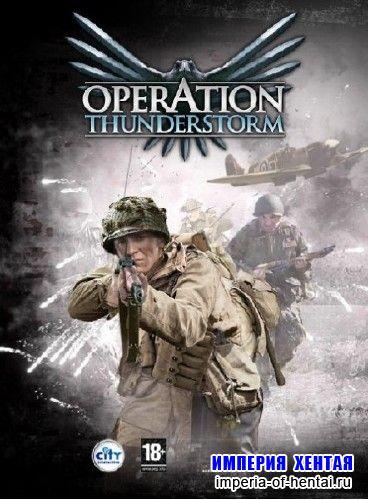 Линия Фронта. Морпехи / Combat Mission: Shock Force — Marines (RUS/2008)