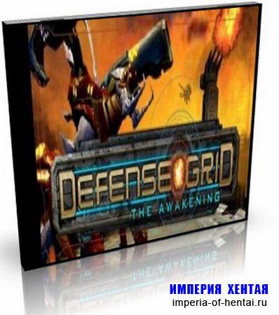 Defense Grid: The Awakening v1.0
