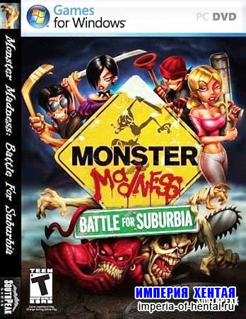 Monster Madness Battle for Suburbia
