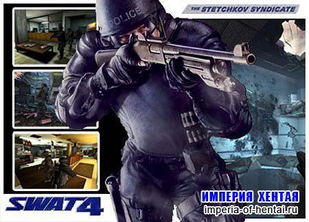 Swat 4 (New)