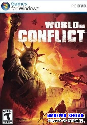 World in Conflict (2007/ENG) + World in Conflict: Soviet Assault (2009/ENG/Add-on)