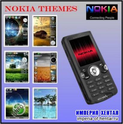 Анимированные темы для Nokia s40