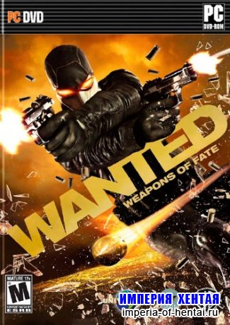 Wanted: Weapons of Fate (2009/PC/MULTI-5)