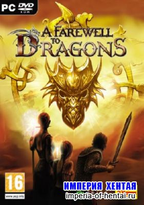A Farewell To Dragons (2009/ENG)